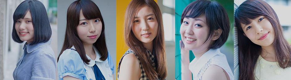 ミスYCUコンテスト2015公式チャンネル
