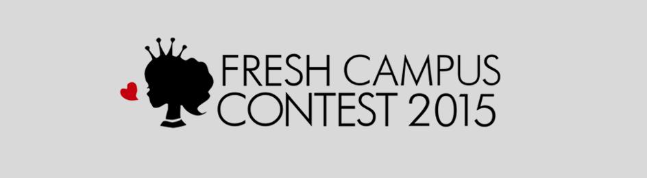 日本一の新入生が決まる! FRESH CAMPUS CONTEST 2015