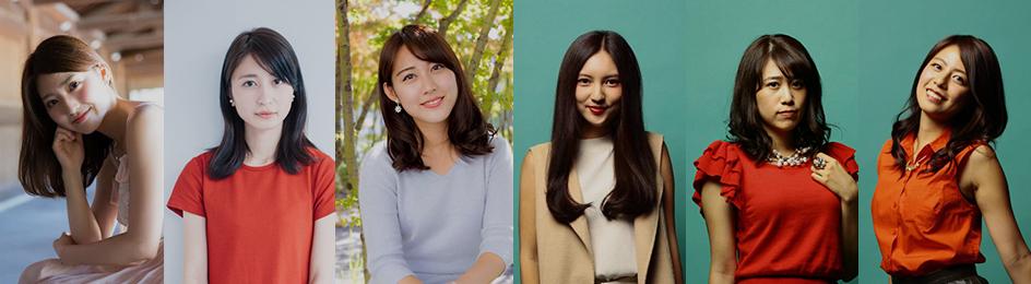 ミス慶應コンテスト2015公式チャンネル