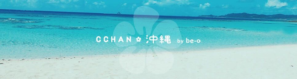 CCHAN 沖縄 by be-o