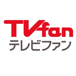 TVfan×CCHANエンタメ