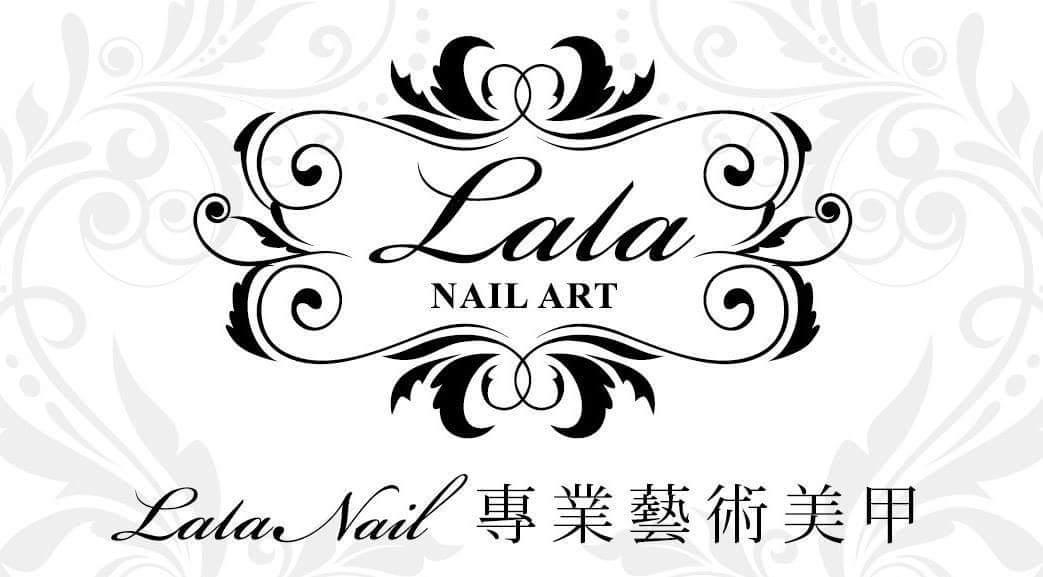 LalaNails專業藝術美甲