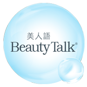 Beauty Talk 美人語
